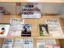 Tydzień Zakazanych Książek w PBW
